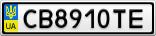 Номерной знак - CB8910TE