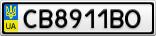 Номерной знак - CB8911BO
