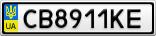 Номерной знак - CB8911KE