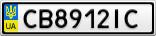 Номерной знак - CB8912IC