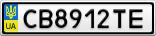 Номерной знак - CB8912TE