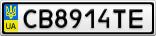 Номерной знак - CB8914TE