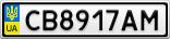 Номерной знак - CB8917AM