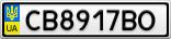 Номерной знак - CB8917BO