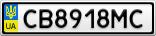 Номерной знак - CB8918MC