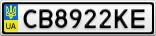 Номерной знак - CB8922KE