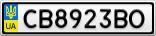 Номерной знак - CB8923BO