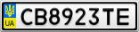 Номерной знак - CB8923TE
