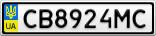 Номерной знак - CB8924MC