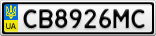 Номерной знак - CB8926MC