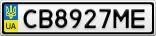 Номерной знак - CB8927ME