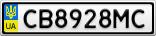 Номерной знак - CB8928MC
