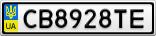 Номерной знак - CB8928TE