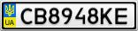 Номерной знак - CB8948KE