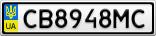 Номерной знак - CB8948MC