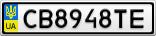 Номерной знак - CB8948TE