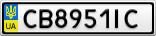 Номерной знак - CB8951IC
