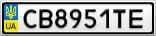 Номерной знак - CB8951TE