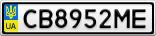 Номерной знак - CB8952ME