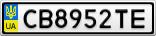 Номерной знак - CB8952TE