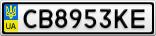 Номерной знак - CB8953KE