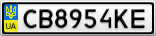 Номерной знак - CB8954KE