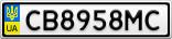 Номерной знак - CB8958MC