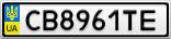 Номерной знак - CB8961TE