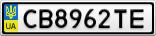 Номерной знак - CB8962TE