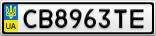 Номерной знак - CB8963TE