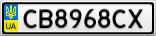 Номерной знак - CB8968CX