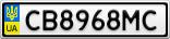 Номерной знак - CB8968MC