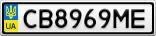 Номерной знак - CB8969ME