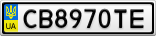 Номерной знак - CB8970TE