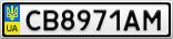 Номерной знак - CB8971AM
