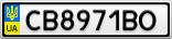 Номерной знак - CB8971BO
