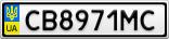 Номерной знак - CB8971MC
