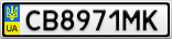 Номерной знак - CB8971MK