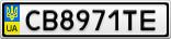Номерной знак - CB8971TE