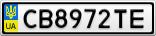 Номерной знак - CB8972TE