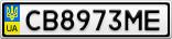 Номерной знак - CB8973ME