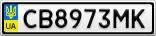 Номерной знак - CB8973MK