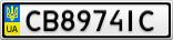 Номерной знак - CB8974IC
