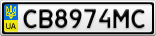 Номерной знак - CB8974MC