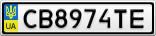 Номерной знак - CB8974TE