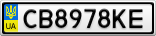 Номерной знак - CB8978KE