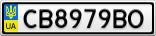 Номерной знак - CB8979BO