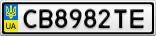 Номерной знак - CB8982TE