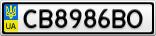 Номерной знак - CB8986BO