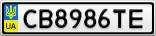 Номерной знак - CB8986TE